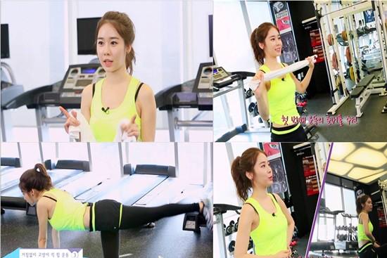 Yoo In Na ngày càng xinh đẹp bất ngờ gây sốc trong phim mới, bí quyết giữ dáng của cô nàng chính là… - Ảnh 5.