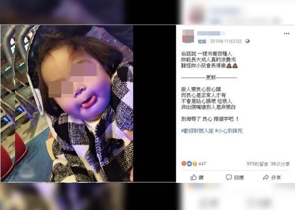 Bé gái bất ngờ ọc sữa rồi tử vong, kiểm tra thi thể em thì phát hiện nghi phạm không ai khác chính là người mẹ 17 tuổi - Ảnh 4.
