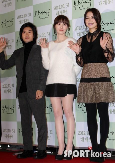 Nghịch lý Goo Hye Sun: Để không chiếm spotlight trong mọi bức ảnh, cô đã phải áp dụng thủ thuật makeup này - Ảnh 3.