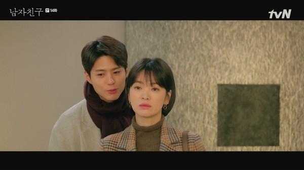 5 câu thoại đốn tim của Park Bo Gum khiến khán giả không thể chống đỡ trong Encounter - Ảnh 9.