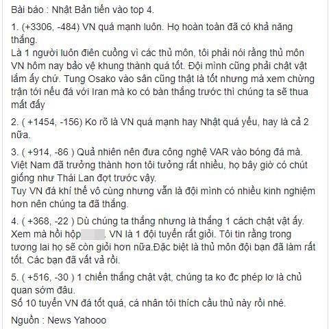 Dù giành chiến thắng nhưng CĐV Nhật Bản lại chẳng ăn mừng mà đồng loạt ca ngợi tuyển Việt Nam, đặc biệt là người này - Ảnh 3.