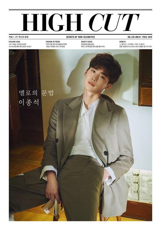 Đóng cặp với Lee Na Young, Lee Jong Suk bất ngờ nhớ đến Lee Bo Young và I hear your voice - Ảnh 3.