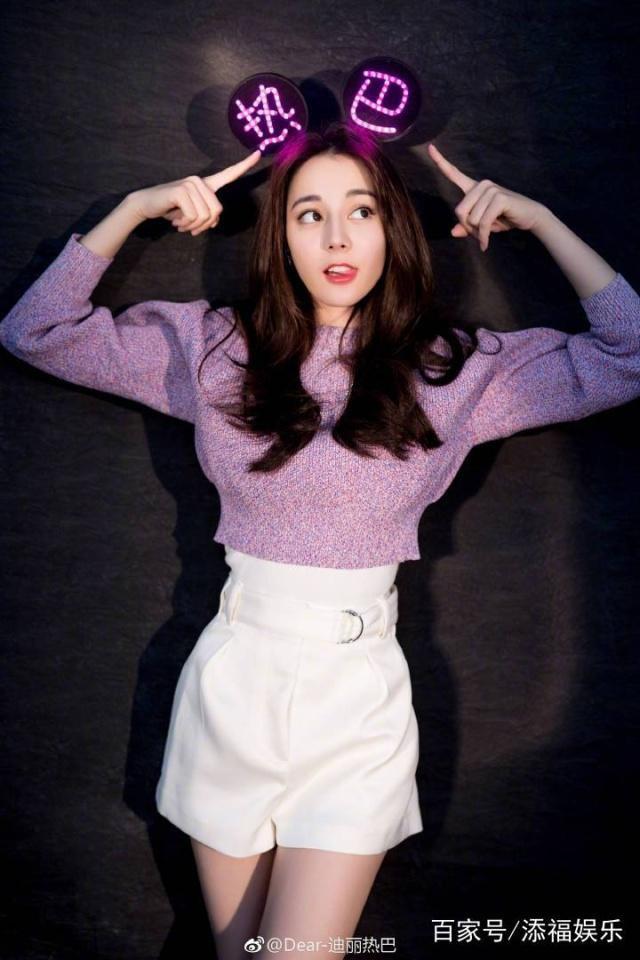 Không phải Dương Mịch - Angela Baby, nữ ca sĩ không có tài năng này lại là mỹ nhân nổi tiếng nhất Trung Quốc - Ảnh 6.
