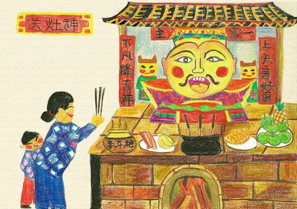 Sự khác biệt trong phong tục thờ cúng Táo Quân của Trung Quốc và Việt Nam: Đốt ngựa giấy, mâm cơm cúng đầy đồ ngọt - Ảnh 5.
