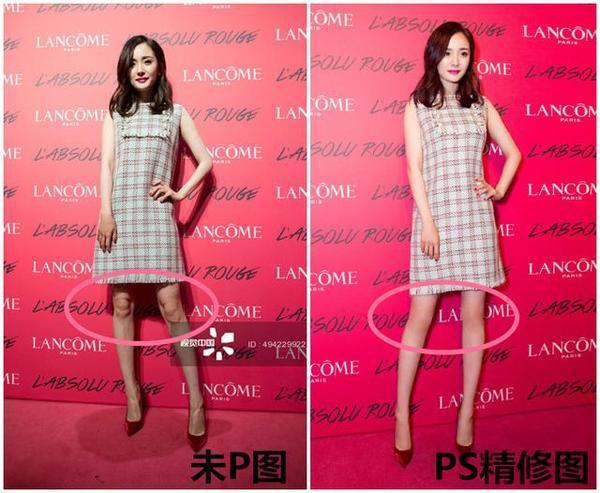 Triệu Vy, Dương Mịch, Angela Baby bị óc mẽ đôi chân thiếu nuột nà… trong loạt ảnh trước – sau photoshop - Ảnh 5.