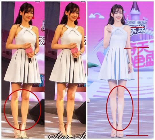 Triệu Vy, Dương Mịch, Angela Baby bị óc mẽ đôi chân thiếu nuột nà… trong loạt ảnh trước – sau photoshop - Ảnh 6.