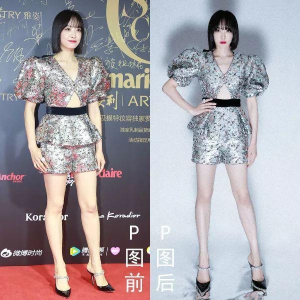 Triệu Vy, Dương Mịch, Angela Baby bị óc mẽ đôi chân thiếu nuột nà… trong loạt ảnh trước – sau photoshop - Ảnh 11.