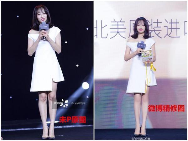 Triệu Vy, Dương Mịch, Angela Baby bị óc mẽ đôi chân thiếu nuột nà… trong loạt ảnh trước – sau photoshop - Ảnh 10.
