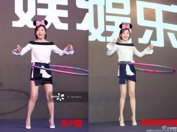 Triệu Vy, Dương Mịch, Angela Baby bị óc mẽ đôi chân thiếu nuột nà… trong loạt ảnh trước – sau photoshop - Ảnh 8.