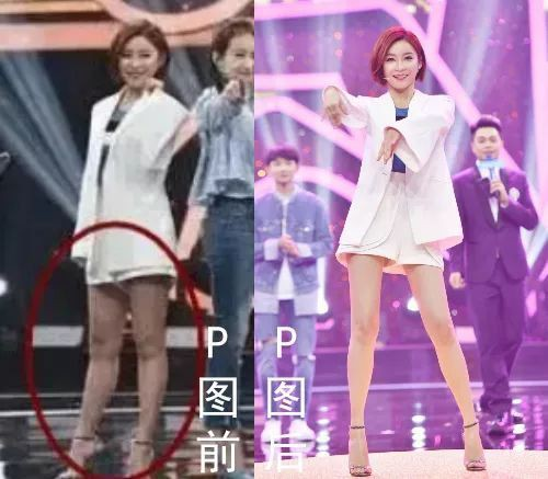 Triệu Vy, Dương Mịch, Angela Baby bị óc mẽ đôi chân thiếu nuột nà… trong loạt ảnh trước – sau photoshop - Ảnh 7.