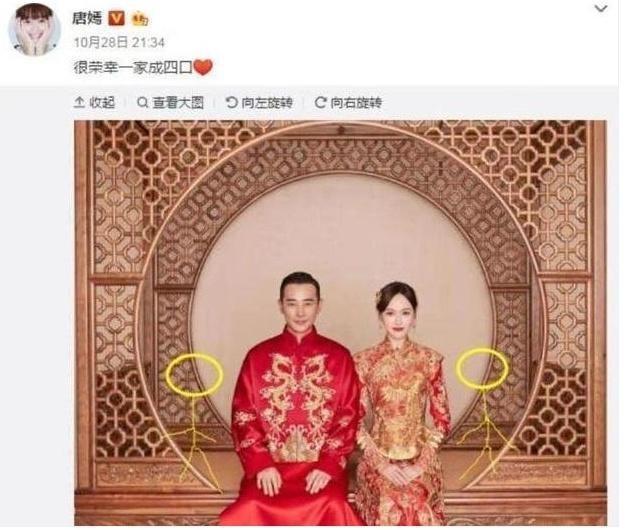 Phớt lờ quy định kiểm tra an ninh sân bay, Đường Yên đang củng cố tin đồn mang thai sau hơn 2 tháng kết hôn? - Ảnh 5.