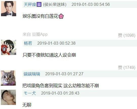 """Diện đồ nội y nóng bỏng, """"nữ hoàng bảo thủ"""" Tần Lam bị mỉa mai: """"Đúng là giả tạo"""" - Ảnh 6."""
