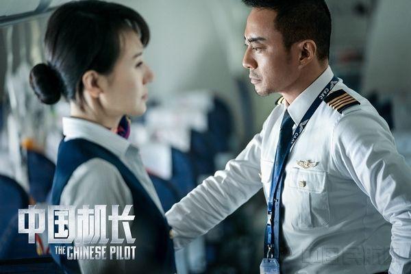 Giữa lùm xùm ly hôn Huỳnh Hiểu Minh, Angela Baby tình tứ cùng đồng nghiệp đã có vợ trong phim mới - Ảnh 1.