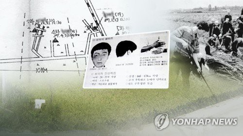 Nghi phạm vụ giết người hàng loạt chấn động Hàn Quốc 33 năm trước cuối cùng cũng nhận tội: Từng ra tay sát hại 14 người, bao gồm em vợ - Ảnh 3.