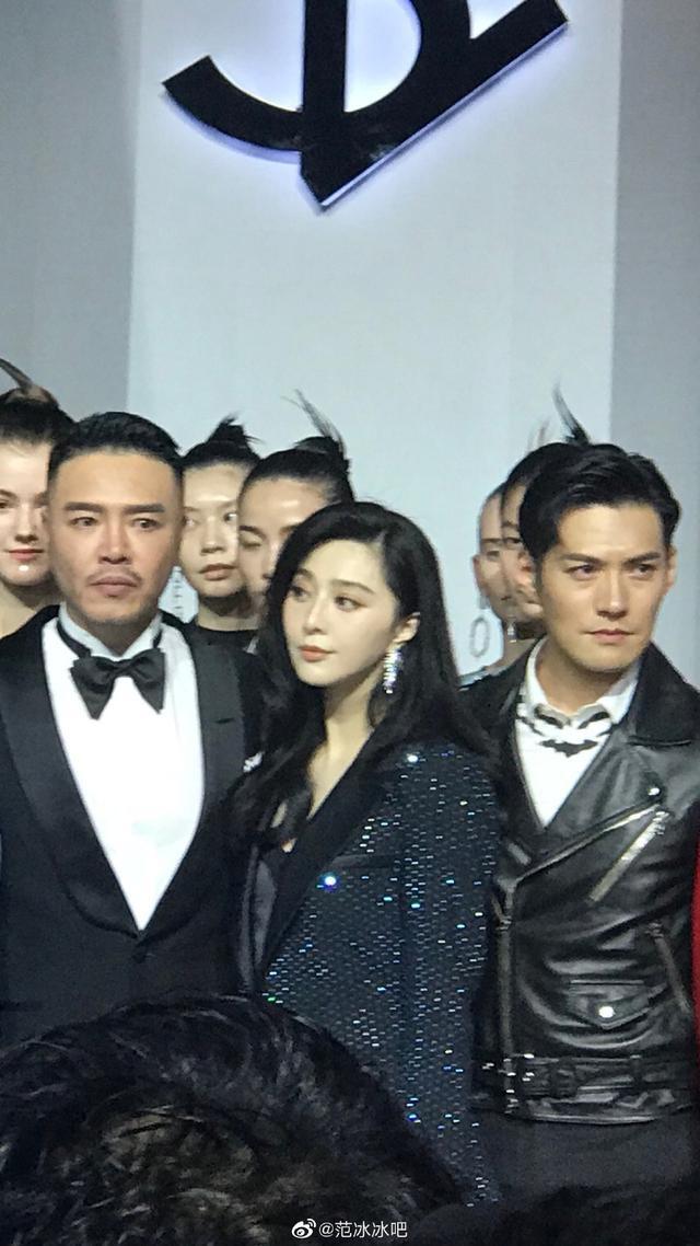 """Dù chỉ là hình chưa qua chỉnh sửa, Phạm Băng Băng vẫn xinh đẹp và đẳng cấp """"ăn đứt"""" cả Hoa hậu Thế giới Trương Tử Lâm - Ảnh 3."""