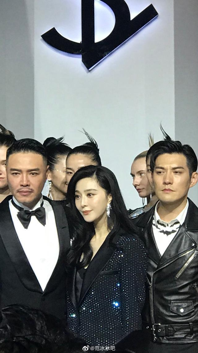 """Dù chỉ là hình chưa qua chỉnh sửa, Phạm Băng Băng vẫn xinh đẹp và đẳng cấp """"ăn đứt"""" cả Hoa hậu Thế giới Trương Tử Lâm - Ảnh 4."""