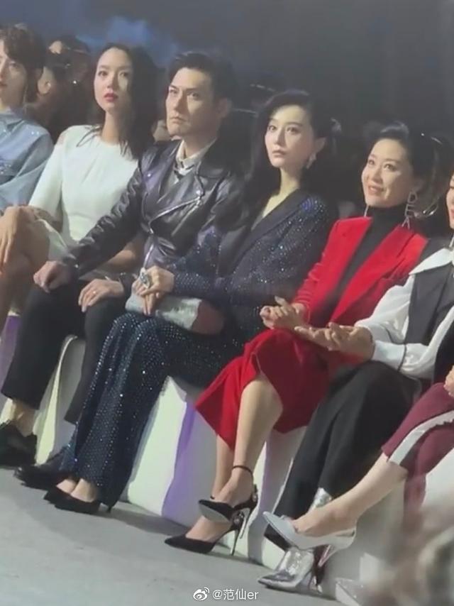 """Dù chỉ là hình chưa qua chỉnh sửa, Phạm Băng Băng vẫn xinh đẹp và đẳng cấp """"ăn đứt"""" cả Hoa hậu Thế giới Trương Tử Lâm - Ảnh 5."""