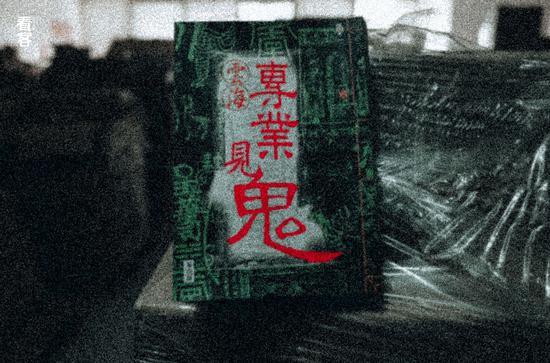 Phim trường cũ TVB bị bỏ hoang: Ngoài ký ức thời hoàng kim còn sót lại là lời đồn về câu chuyện kinh dị cùng cảnh hoang tàn ghê rợn - Ảnh 7.
