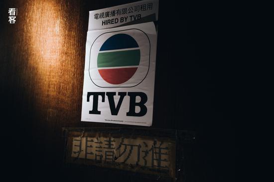 Phim trường cũ TVB bị bỏ hoang: Ngoài ký ức thời hoàng kim còn sót lại là lời đồn về câu chuyện kinh dị cùng cảnh hoang tàn ghê rợn - Ảnh 10.