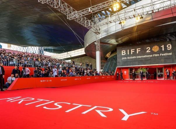 Lộ diện nhà tài trợ kim cương Liên hoan phim Quốc tế Busan 2019 - Ảnh 1.