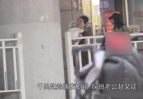 """Cao Viên Viên đưa con gái tới phim trường thăm ông xã """"Dạ Hoa"""" Triệu Hựu Đình - Ảnh 2."""