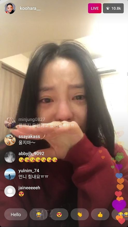 Goo Hara bật khóc nức nở suốt livestream, liên tục chắp tay nói xin lỗi Sulli - Ảnh 2.