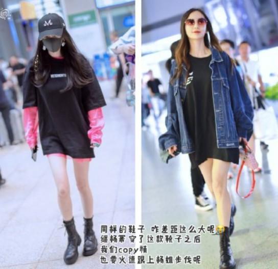 Angelababy - Dương Mịch cùng diện đồ đôi, chứng minh tình chị em thân thiết giữa Cbiz thị phi - Ảnh 8.