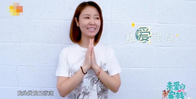 Lâm Tâm Như bật khóc không chịu được áp lực show thực tế, tiết lộ chỉ muốn sống không tranh giành - Ảnh 5.