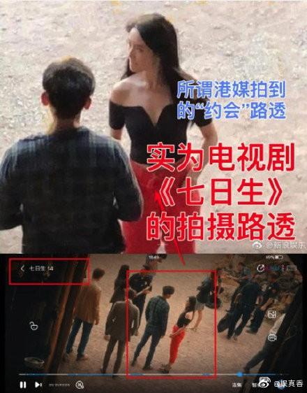 """Hậu chia tay Phạm Băng Băng, Lý Thần hẹn hò với kiều nữ Singapore, tuy nhiên sự thật khiến ai nấy đều """"ngã ngửa"""" - Ảnh 5."""