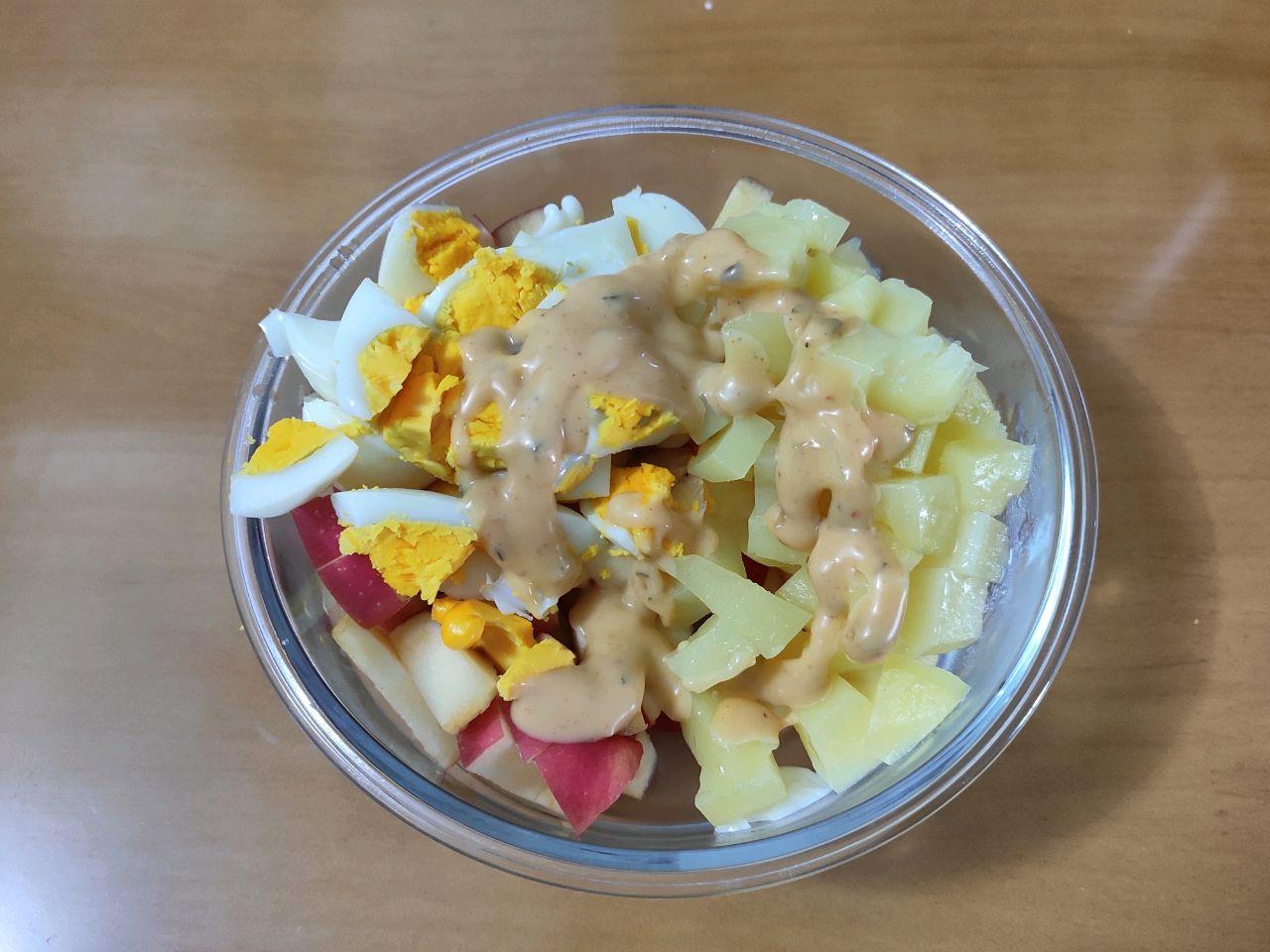 Ăn kiêng mà có món salad ngon thế này, tôi ăn cả tuần cũng không chán! - Ảnh 4.