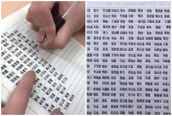 """Con trai viết chữ đẹp như đánh máy, bố mẹ tiết lộ """"không phải tài năng mà là 1 căn bệnh"""" - Ảnh 1."""