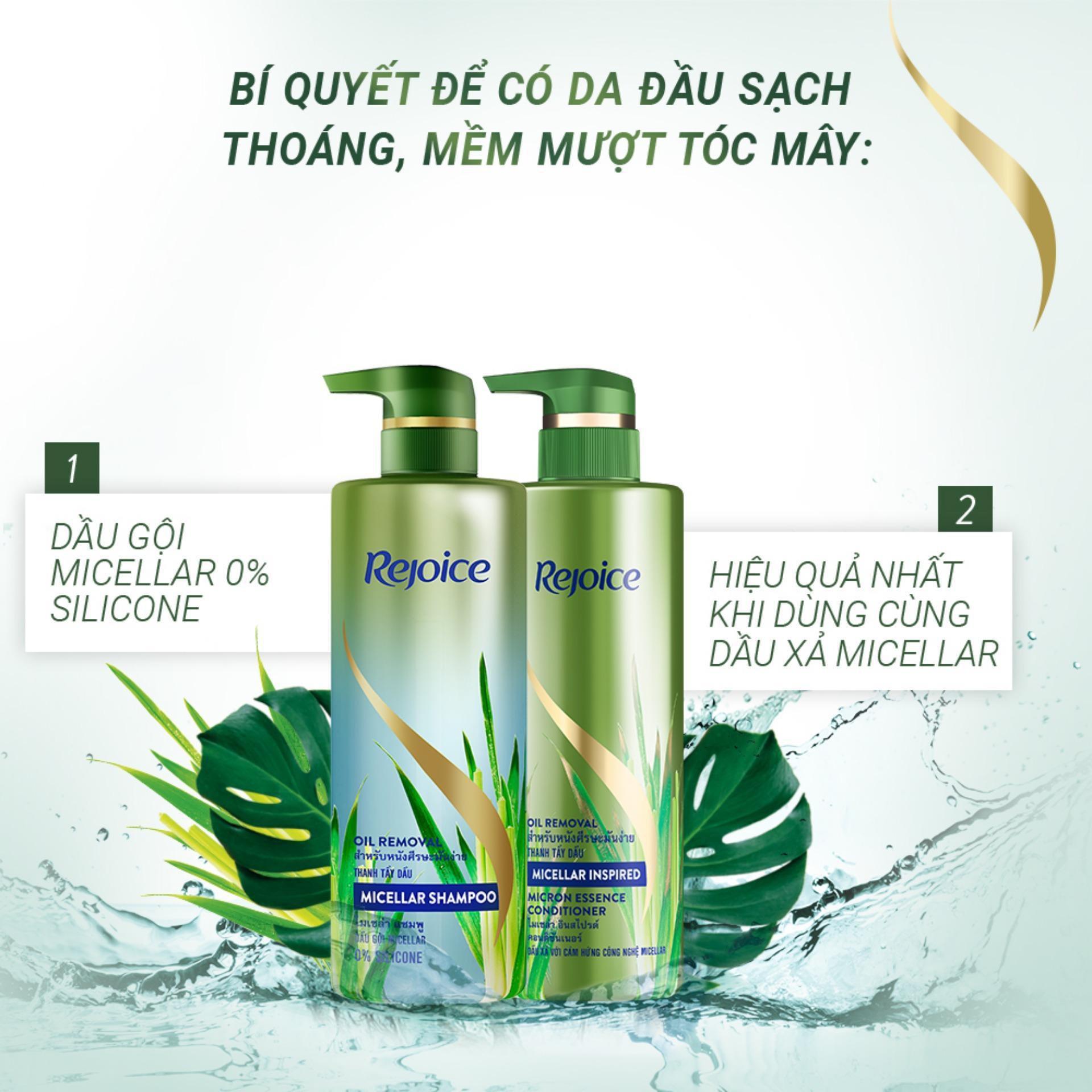 Muốn tóc đẹp, mượt và bồng bềnh, bạn nên kết thân với dầu gội chứa những nhiên liệu thần thánh này - Ảnh 4.