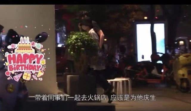 Chẳng những gửi lời nhắn chúc mừng, Triệu Lệ Dĩnh còn bí mật tổ chức tiệc sinh nhật cho Phùng Thiệu Phong - Ảnh 3.