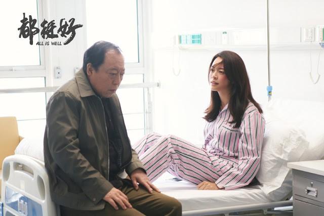 """Trở thành cô gái giỏi giang, độc lập nhưng Diêu Thần vẫn bị gia đình """"coi thường"""" - Ảnh 9."""