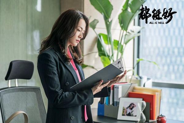 """Trở thành cô gái giỏi giang, độc lập nhưng Diêu Thần vẫn bị gia đình """"coi thường"""" - Ảnh 5."""