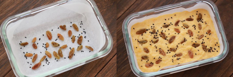Muốn bổ sung chất xơ cho bé, bạn nhất định không thể bỏ qua món bánh khoai lang hấp này - Ảnh 3.