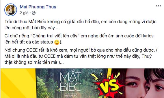 """""""Chị chị em em"""" của Thanh Hằng - Chi Pu chưa ra mắt, Mai Phương Thúy đã chê phim khó xem, thua xa """"Mắt biếc"""" - Ảnh 3."""