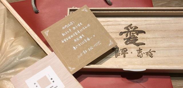 Những hình ảnh đầu tiên về thiệp cưới của Lâm Chí Linh: Phong cách đơn giản mà sang trọng, mang ý nghĩa đặc biệt - Ảnh 5.