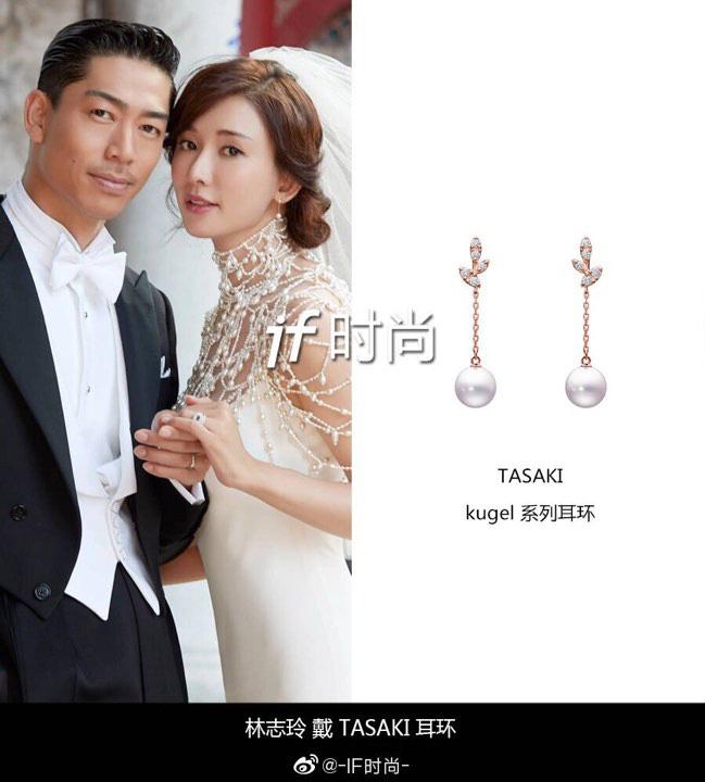 Đám cưới Lâm Chí Linh: Cận cảnh chiếc váy cưới phủ sương sương ngọc trai trên vai cô dâu 45 tuổi  - Ảnh 3.