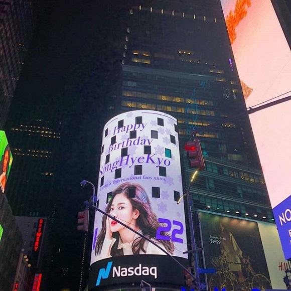 Hình ảnh Song Hye Kyo xuất hiện hoành tráng tại New York nhưng lại bị phát hiện ra chi tiết liên quan đến Song Joong Ki - Ảnh 3.