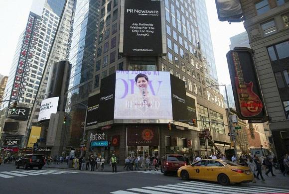 Hình ảnh Song Hye Kyo xuất hiện hoành tráng tại New York nhưng lại bị phát hiện ra chi tiết liên quan đến Song Joong Ki - Ảnh 4.