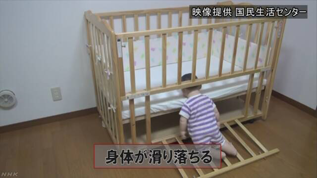 Cảnh báo: Em bé chết ngạt do vô tình mắc kẹt trong cũi gỗ khi ngủ - Ảnh 4.