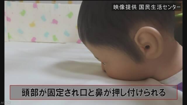 Cảnh báo: Em bé chết ngạt do vô tình mắc kẹt trong cũi gỗ khi ngủ - Ảnh 5.