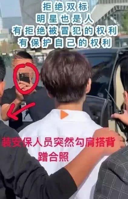Hết bóp cổ fan của Angelababy rồi lại dùng thủ đoạn để ôm Vương Tuấn Khải... những kẻ livestream sân bay được xem là nỗi ám ảnh của sao Hoa ngữ lẫn người hâm mộ? - Ảnh 5.