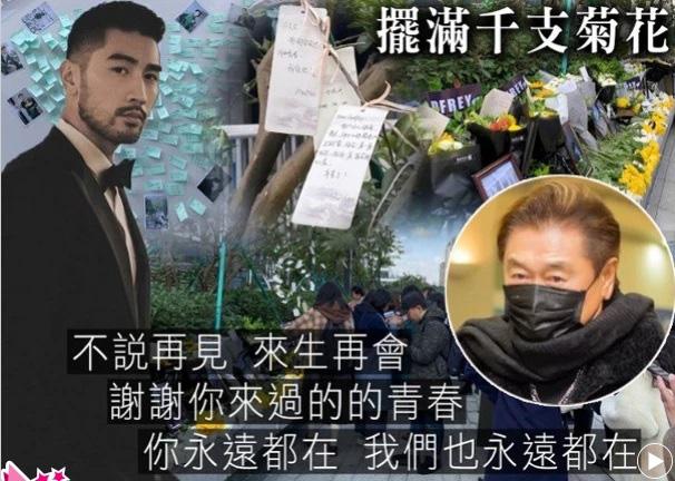 Xót xa trước thông tin thi thể Cao Dĩ Tường sẽ chưa được trở về Đài Loan cho tới khi hoàn thành xong hết 3 khâu kiểm duyệt gắt gao của ngành hàng không - Ảnh 2.
