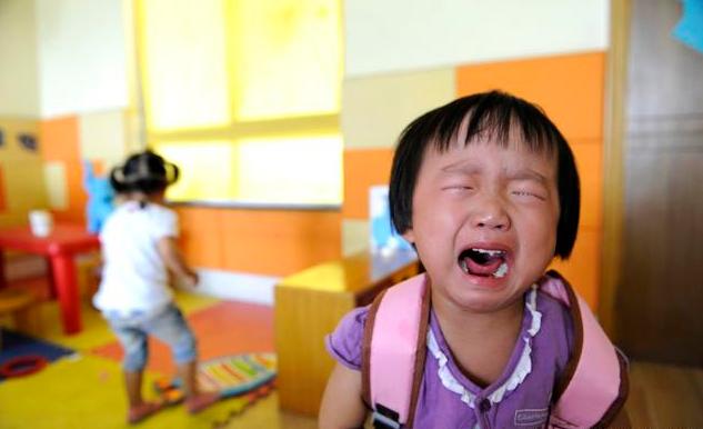 Không ngủ trưa, 4 em bé bị cô giáo mầm non phạt tự tát vào mặt khiến dân tình phẫn nộ - Ảnh 3.