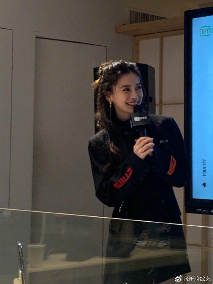 2 nhan sắc phá đảo Weibo bởi chùm ảnh chụp vội của team qua đường: Thang Duy đẹp đẳng cấp, Angela Baby quá hoàn mỹ - Ảnh 11.
