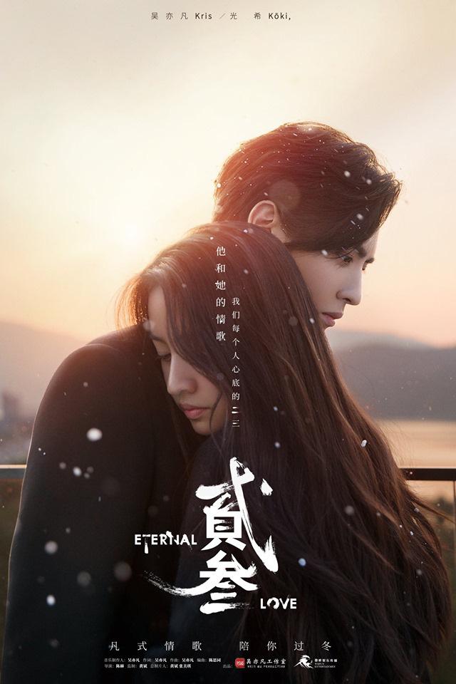 """Ngô Diệc Phàm ra mắt MV """"Nhị Tam"""": nữ chính gây bão vì nhan sắc xinh đẹp, mới 15 tuổi đã cao 1m70 - Ảnh 7."""