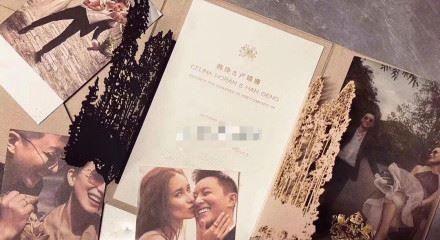 Hàn Canh và bạn gái lộ hình ảnh thiệp mời, đám cưới sẽ diễn ra vào tháng 12? - Ảnh 3.