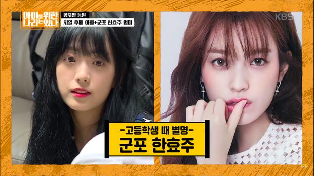 Chị gái Jisoo (BLACKPINK): Đã 30 tuổi, làm mẹ của hai nhóc tỳ mà vẫn trẻ trung như nữ sinh nhờ 3 tips làm đẹp - Ảnh 2.